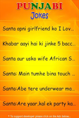 Punjabi Jokes - screenshot