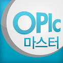 OPIc 마스터