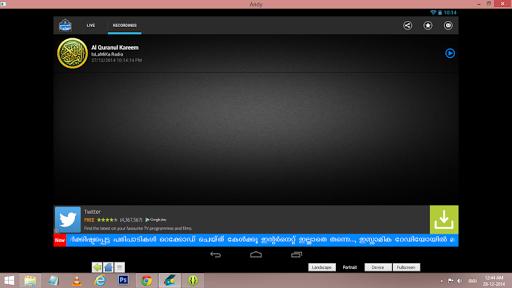 玩免費音樂APP 下載IsLamika Radio app不用錢 硬是要APP