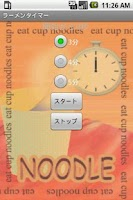 Screenshot of カップラーメン用タイマーPro