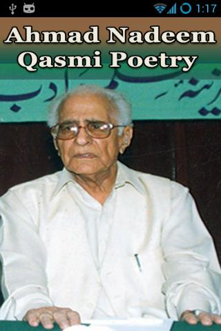 Ahmad Nadeem Qasmi Urdu Poetry