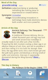 The Free Dictionary English - screenshot thumbnail