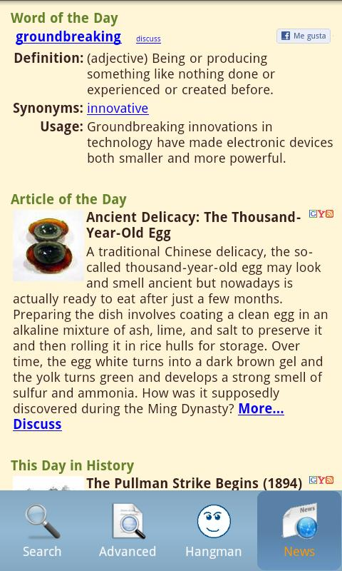 The Free Dictionary English - screenshot