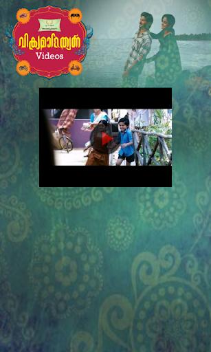 娛樂必備APP下載|Vikramadithyan 好玩app不花錢|綠色工廠好玩App