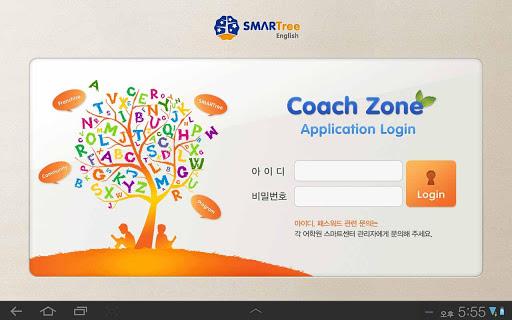 SMARTree Coach