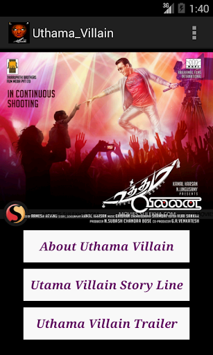 Uttama Villain -Regional Movie