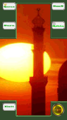 Mecca مكة المكرمة