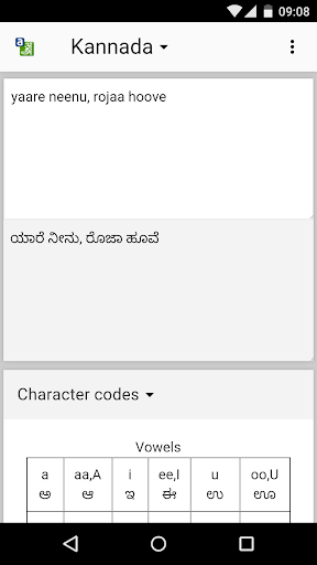 Indian Language Converter