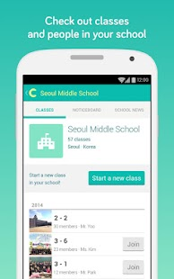 Classting - Meet the New Class