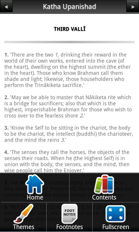 Katha Upanishad FREE- screenshot
