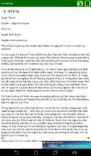 【免費娛樂App】Quan Thanh-APP點子