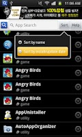 Screenshot of Easy App Search