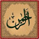 Surah Ar Rahman icon
