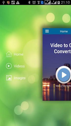 玩免費遊戲APP|下載視頻轉GIF轉換器 app不用錢|硬是要APP
