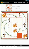 Screenshot of Tigers in cage