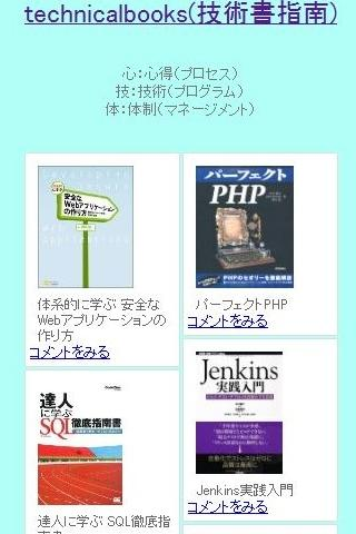 TechnicalBooks