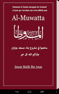 Al Mouwata - screenshot thumbnail