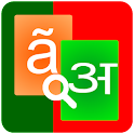 Portuguese To Hindi Dictionar