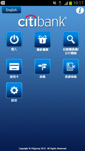Citibank HK