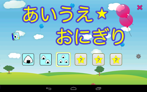Learn Japanese - Android Apps on Google Play