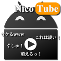 NicoTube icon