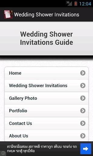 Wedding Shower Invitations