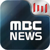 MBC News for Tablet