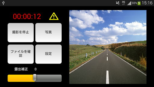 Ruba - 車両用ビデオレコーダ