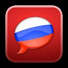 SpeakEasy Russian ~ Phrasebook icon