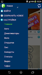 Фишки.нет- screenshot thumbnail