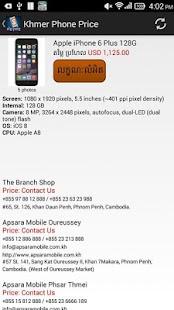 Download Khmer Phone Price APK