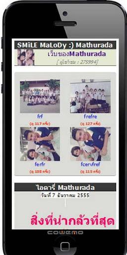 SMiLE MaLoDy Mathurada FC