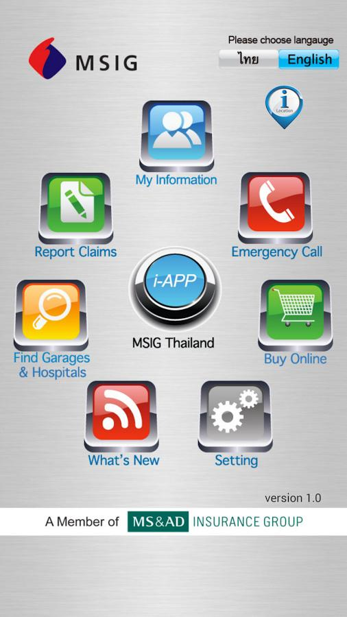 MSIG iApp- screenshot
