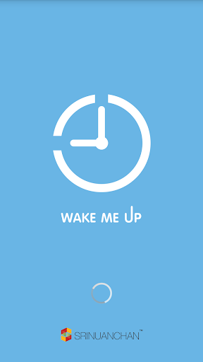 Wake Me UP นาฬิกาปลุก
