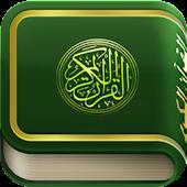 Quran-Lite