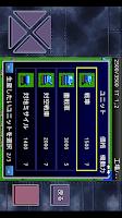 Screenshot of 成金大作戦