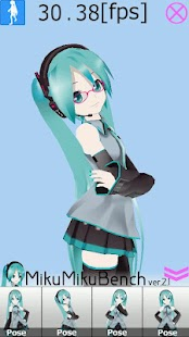 MikuMikuBench- screenshot thumbnail