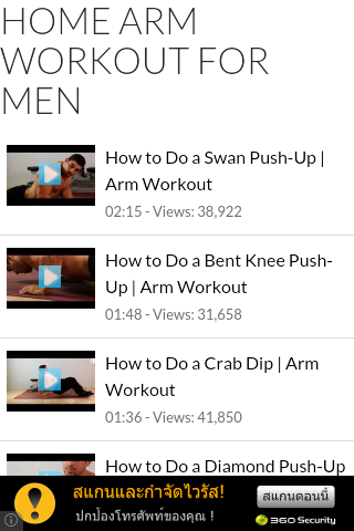 Home Arm Workout for Men