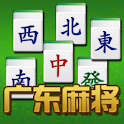 China Game Center Mahjong麻将 logo