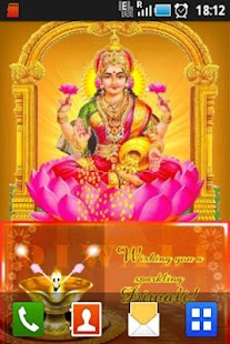 Laxmi Puja Aarti LiveWallpaper - screenshot thumbnail