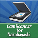 CamScanner for Nakabayashi icon