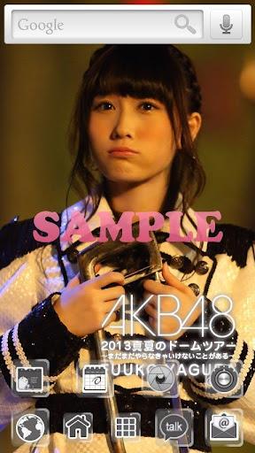 AKB48きせかえ 公式 矢倉楓子-DT2013-
