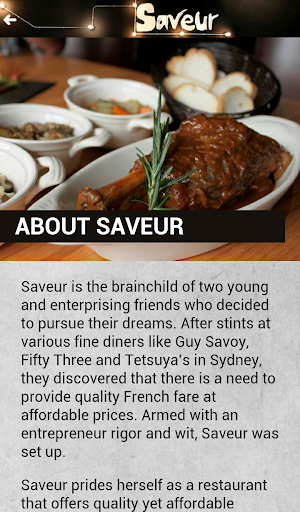 【免費商業App】Saveur-APP點子