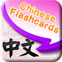 Chinese Vocabulary Flashcards icon