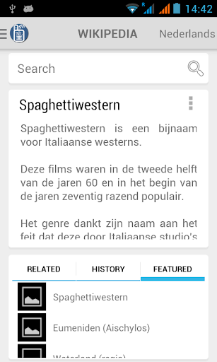 Dutch Wiki Offline