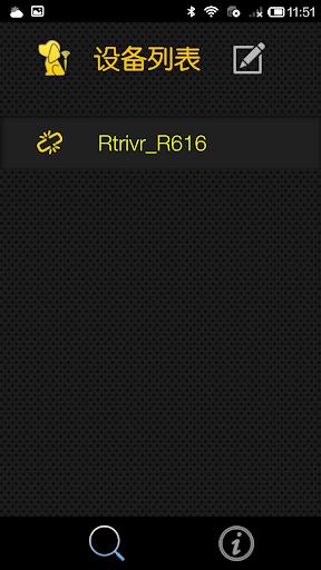 Rtrivr BLE