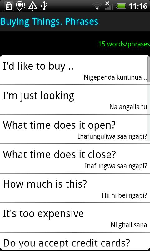Surface Languages Swahili - screenshot