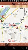 Screenshot of 東京スカイツリー周辺散策ガイド