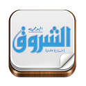 echorouk online icon