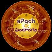 Epoch Telugu Panchangam